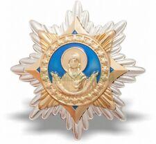 Genuine Ukrainian Cossacks Kozak Order Medal Pokrova