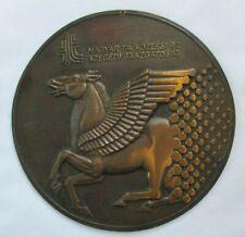 Rare Magyar / Hungary Large Bronze Pegasus Medallion