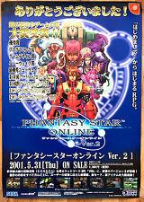 PHANTASY STAR ONLINE Ver.2 RARE DREAMCAST 0,5 cm x 73 cm giapponese PROMO poster # 2