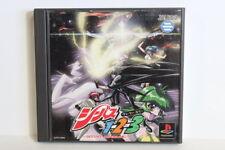 Shibasu 1 2 3 Destiny Seabass PS1 PS PlayStation 1 PSX Japan Import US Seller