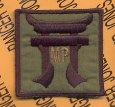 MP Co 187 Inf 3 Bde 101st Airborne HCI Helmet patch B