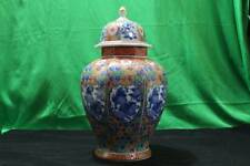Hand Decorated OMC Otagiri Urn, Ginger Jar, Vase With Lid Decorative Collectible