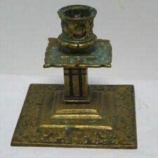 Antique Irish Brass Candlestick / 19th. Century