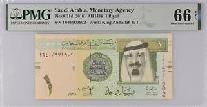 2016 LOCK NUMBER SAUDI ARABIA 1 RIYAL 2016 P-31d PMG 66EPQ UNC