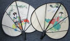 Set Of 2 Vintage Silk Hand Painted Oriental Fans W/Wood Accents/Trim/Handles