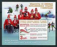Belarus 2018 MNH Winter Paralympics PyeongChang 2018 Medal Winners 1v M/S Stamps