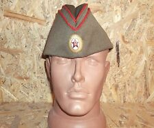Forage-Cap Senior Officer Combined Military Soviet Army Original Military s-56