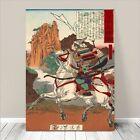 "Japanese SAMURAI Warrior on Horse Art CANVAS PRINT 8x12""~ Kuniyoshi #152"