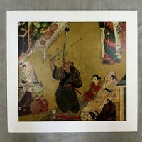 1975  Japanese Art Print Kyoto Street Sword Juggler Sakadachi Vintage Original
