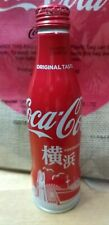 COCA COLA JAPAN Edition YOKOHAMA 250ML Full Water