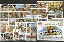 Greece  Complete year set 1985 MNH **.
