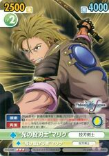 Tales of Graces VS Victory Spark Trading Card Bushiroad 048 Enlightened Malik R