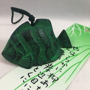 Kotobuki Japanese Wind Chime Nambu Iron Green Tropical Fish 485-098 JAPAN MADE