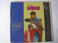 Bairaag KALYANJI ANANDJI LP Record Bollywood India-1731