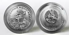 Transnistria - 25 Rubles 2019 300 years to Baron Munchausen UNC