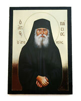 Greek Russian Orthodox Lithography Wooden Icon St. Paisios 7.5x10.5cm