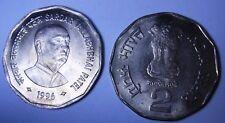 INDIA 2 Rupees 1996 Sardar Vallabhbhai Patel  UNC
