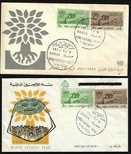 YEMEN 1960 REFUGE SETS ON TWO FDCs WITH 2 CACHETS