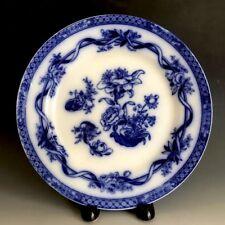 Vintage Johnson Bros Tokio Flow Blue England Luncheon Plate