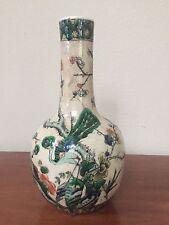 Antique Chinese Peacock Bird Ceramic Cradle Glaze Vase Bottle Neck