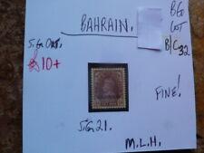 BAHRAIN KG 1/2 anna  STAMP SG 21  FINE M.L.H.