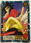 Dragon ball Z Super battle Power Level 862