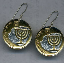 Gold on Silver Coin Earrings, Israel 10 Agorot, Menorah, 191ERSS