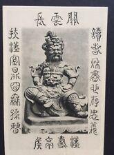 China old Guan Di post card