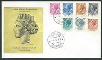 1968 ITALIA FDC FILAGRANO GOLD SIRACUSANA 7 VALORI NO TIMBRO ARRIVO - EDG16-4