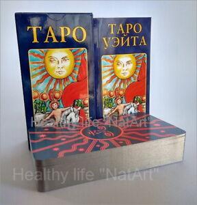 Карты таро Райдера Уэйта с серебряным срезом tarot cards Rider Waite Original!