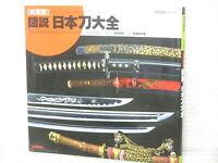 KATANA TAIZEN Kettei-Ban Japanese Sword Encyclopedia Art Pictorial Book 95