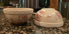 "Sonoma Life Style Summer Fields 6"" Cereal Bowl LOT OF 2 BOWLS"