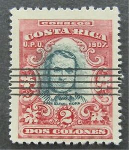 nystamps Costa Rica Stamp # 68 Used $100   L30y318
