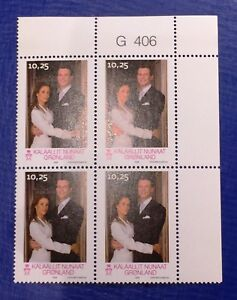 Greenland Marginal Block G406 2008 Royal Wedding Joachim & Marie - MNH