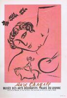 Marc Chagall,Musee Des Arts Decoratifs Offset Lithograph Vintage 1966