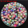 12mm 40pcs/lot  With Hole Rainbow Round Loose Acrylic Beads DIY Jewelry Making