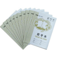 10pcs Chinese Exercise Books for Writing Chinese Characters Practice Notebook