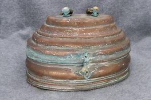 Turkish Hammam Kildan Copper/Metal Box
