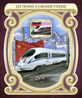 Chad 2017 MNH High-Speed Trains ICE-T CRH3 1v S/S Flags Rail Railways Stamps