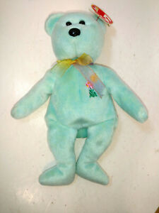 Ty Beanie Babies RARE Retired w Tag Errors 2000 in Memory of Ariel