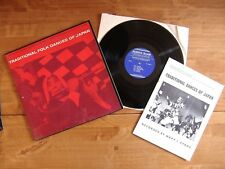 """LP Evans, Mary L. (recorded by) """"Traditional Dances Of Japan"""" FOLKWAYS FE 4356"""
