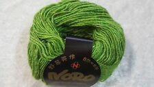 Noro Silk Garden Lite Solo 07 Lime Hand Knitting Yarn