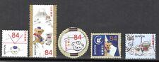 Japan 2020 ¥84 Posukuma and Friends, (Sc# 4433a-e), Used