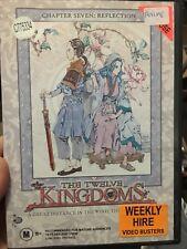 Twelve Kingdoms Volume 7 - Reflection ex-rental region 4 DVD (anime)