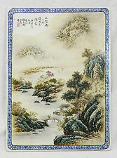 Large  Chinese  Famille  Rose  Porcelain  Plaque   21