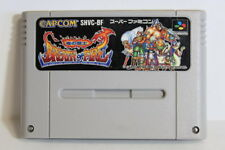 Breath of Fire I 1 SFC Nintendo Super Famicom SNES Japan Import US Seller