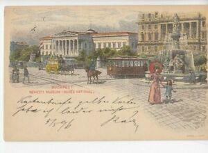 Va113a/ Ungarn Ganzsache 1.000 Jahre Ungarn Bildpostkarte Museum Straßenbahn oo