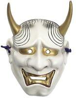 Hannya Mask Omen Noh Kabuki Samurai Demon Cosplay pottery New From Japan F/S