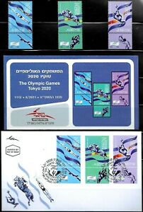 ISRAEL 2021 Stamps + Leaflet & FDC SPORT - THE OLYMPIC GAMES IN TOKYO  MNH XF