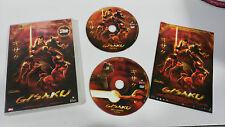 GISAKU EDICION ESPECIAL 2 DVD + EXTRAS MANGA FILMAX CASTELLANO JAPONES INGLES